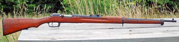 Japanese training rifle made from an ex-Chinese german-built M88 rifle.